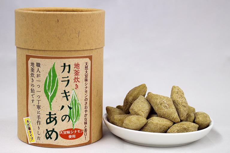 カラキハのあめ(キビ糖タイプ)